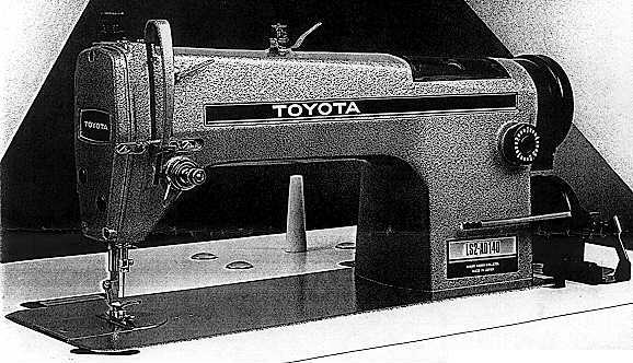 Toyota Industrial Sewing Machine